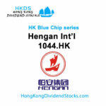 Hengan  HKG:1044 - Hong Kong Blue Chip stock