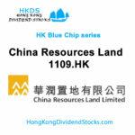 China Resources  HKG:1109 - Hong Kong Blue Chip stock