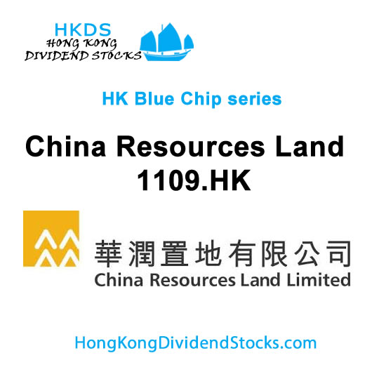 China Resources  HKG:1109 – Hong Kong Blue Chip stock