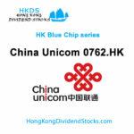 China Unicom  HKG:0762 - Hong Kong Blue Chip stock