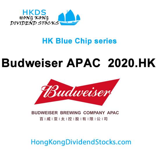 Budweiser APAC  HKG:1876 – Hong Kong Blue Chip stock