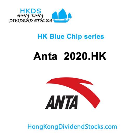 Anta Sports  HKG:2020 – Hong Kong Blue Chip stock
