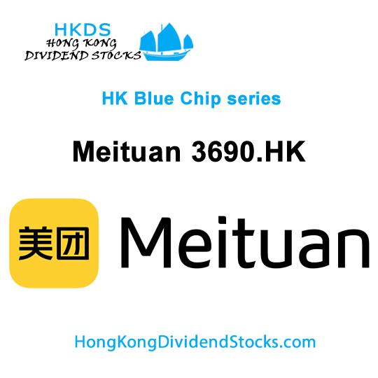 Meituan  HKG:3690 – Hong Kong Blue Chip stock