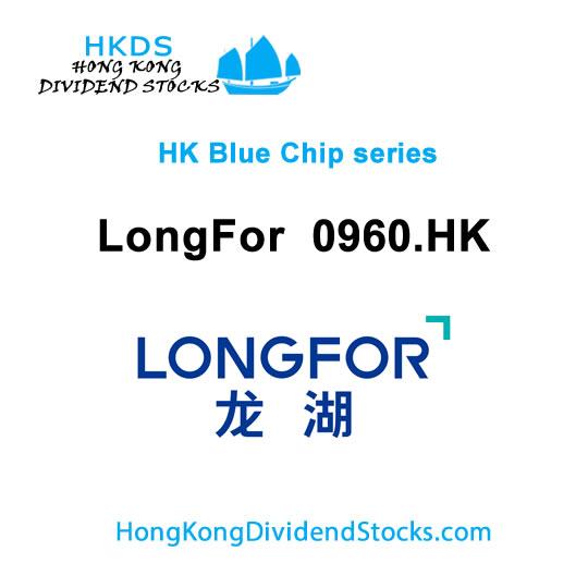 LongFor Group  HKG:0960 – Hong Kong Blue Chip stock