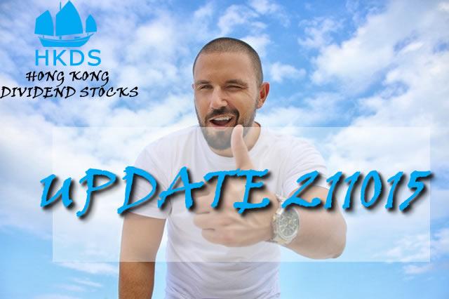 211015 Update Hong Kong Dividend Growth Stocks